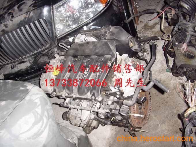 供应三菱4G64/4G93/6G72发动机总成/发动机配件