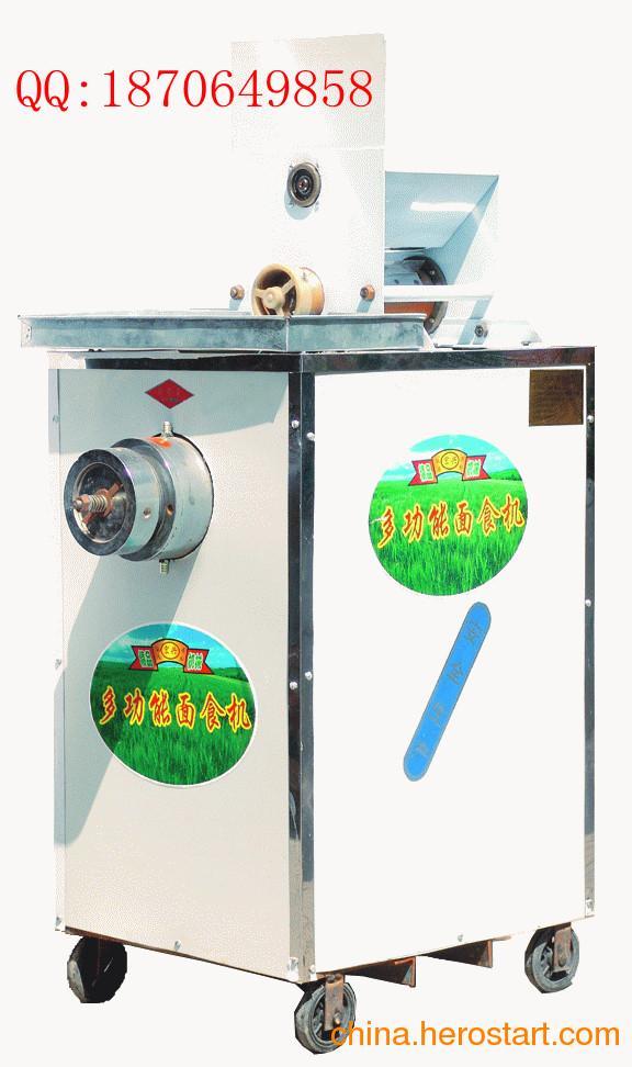 供应多功能仿真食品机,仿真食品机械,仿真食品机价格