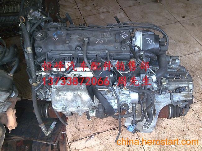 供应本田CRV/16V发动机总成/沃尔沃S80发动机总成