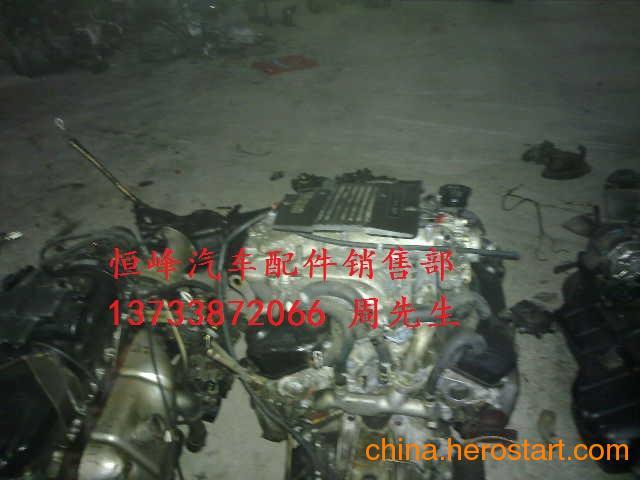 供应本田思域发动机总成/凯美瑞发动机总成/锋范发动机总成