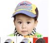 KOCOTREE 2011年韩国 时尚宝宝棒球帽/儿童帽 新款 缺绿色帽檐