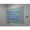 供应钢化玻璃白板定做(北京利达)玻璃白板厂家