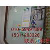 供应彩色玻璃白板价格专业玻璃白板生产厂家