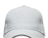 厂家定制供应运动时尚精美六片防暑斜纹全棉特价棒球帽
