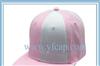 勇发帽业有限公司专业生产各种款式的帽子/棒球帽/平额帽