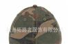 【知名品牌】户外棒球帽子 外贸厂家定制棒球帽 印LOGO棒球帽