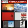 供应能源科技画册设计