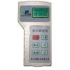 供应福建生产TMJ-II型GPS手持测亩仪