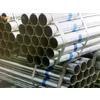 供应怒江耐磨流体钢管 流体管最新价格