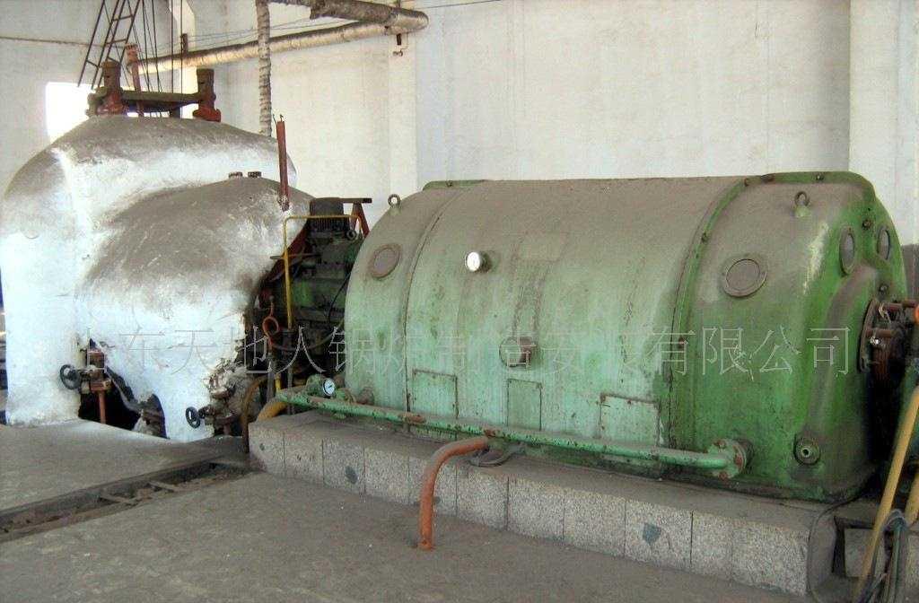 供应二手3000kw汽轮发电机组(图)