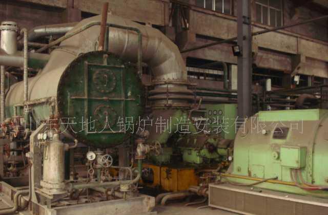 供应20吨锅炉配套汽轮发电机组(图)