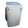 供应提供海尔投币自助洗衣机