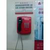 供应恒生银行电话机/渣打银行电话机/光大银行电话机/交通银行电话机/