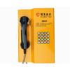 供应农村商业银行电话机/兰州银行电话机/盛京银行电话机/民生银行电话机/吉林银行电话机