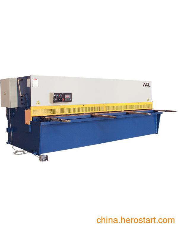 供应ACL数显液压摆式剪板机