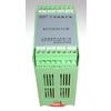 供应可控硅触发器KCF