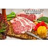 供应北京雪花牛肉
