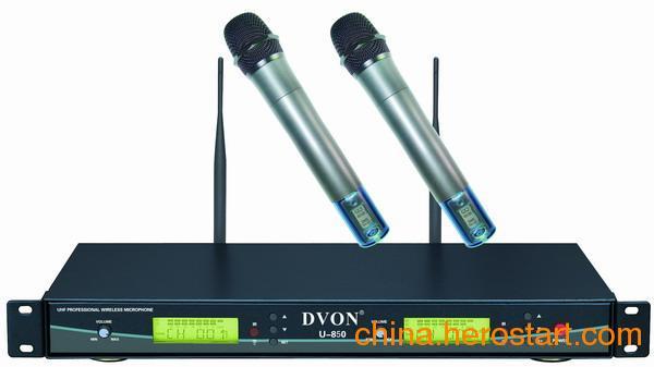 供应北京朝阳投影机 幕布,舞台音响,无线麦克 话筒租赁