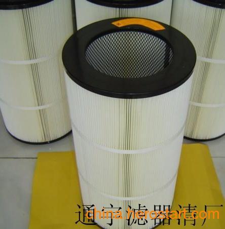 供应气流磨专用滤筒滤芯 粉尘滤筒