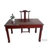 420实木简单功夫茶桌