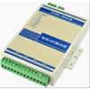 供应RS485集线器,485分配器,485共享器