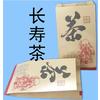 茶叶袋,广州茶叶袋批发,供应**茶叶袋厂家