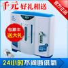 供应家庭小型吸氧机价格,孕妇吸氧机哪种好?