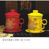 供应西安水杯订做 西安陶瓷杯制作 西安玻璃杯厂家