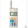 徐州甲醛检测甲醛snkon检测仪环境安全检测仪空气检测仪器