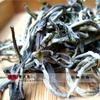 供应云南茶叶2012年新茶 生长在北回归线地带的普洱茶
