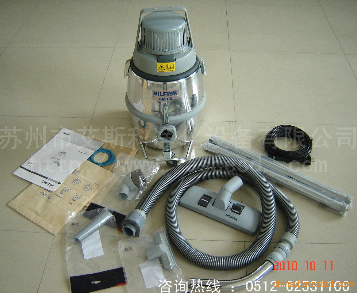 供应Nilfisk力奇GM80P无尘室专用工业吸尘器