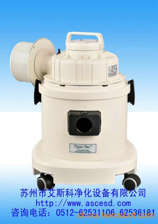 供应加拿大虎威TIGER-VAC CR-1无尘室专用工业吸尘器
