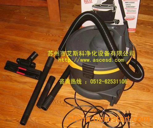供应德国Starmix 弛达美AS-1020干湿两用吸尘器
