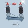 供应GW4-15户外高压隔离开关