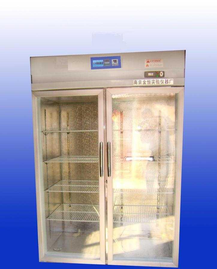 CZ-1600FC低温低湿储藏柜,样品柜,冷藏柜
