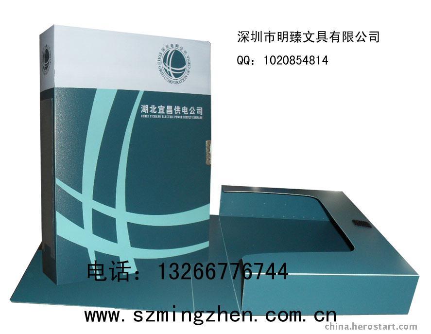 国家电网文件盒,电力档案盒