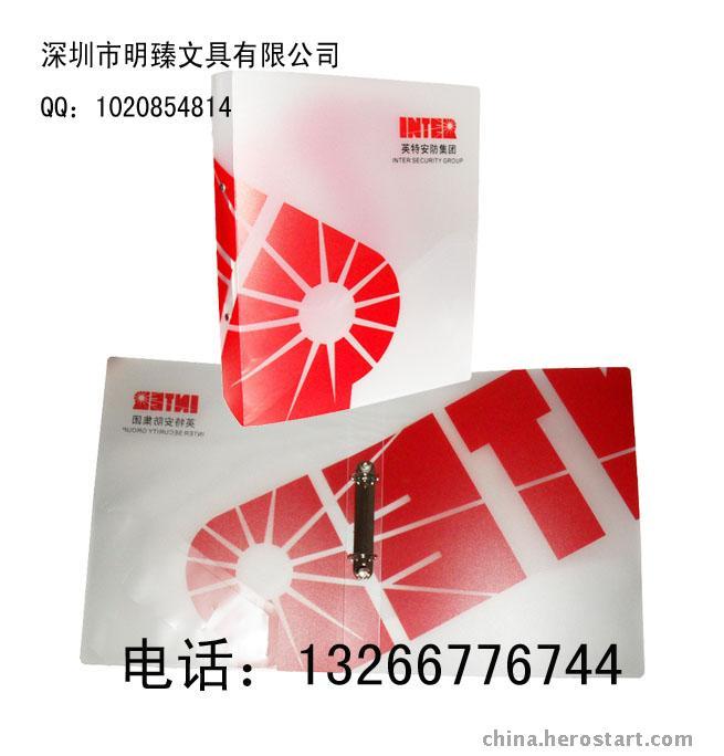 生产透明文件夹,PP文件夹,磨砂文件夹