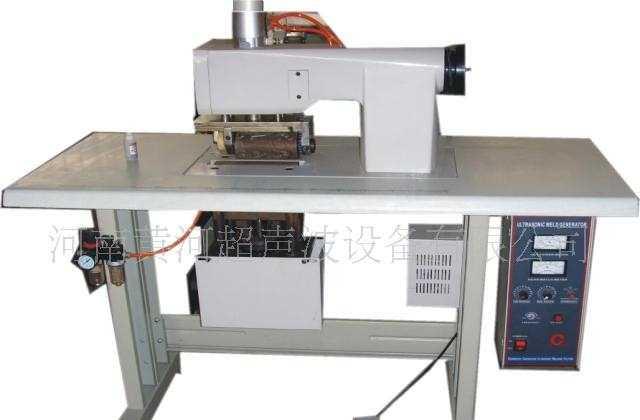 供应  无纺布焊接机