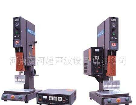 厂家供应 超声波熔接机