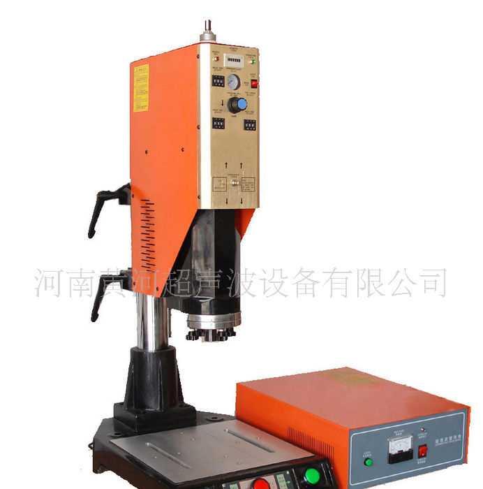 低价供应超声波塑料电表壳焊接机