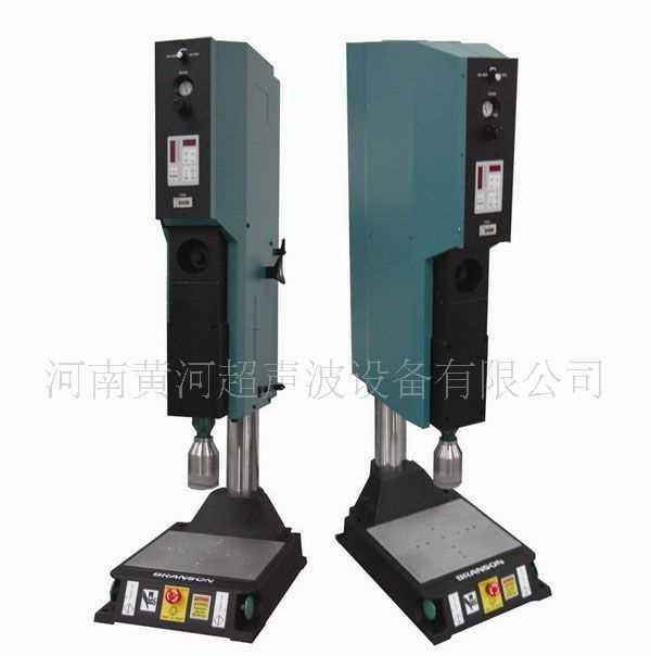 低价供应超声波塑料焊接机