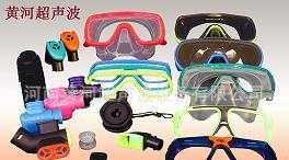 塑料对接,焊接塑料,塑料熔接机
