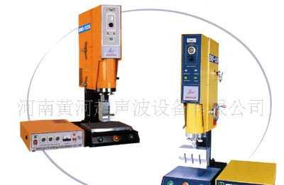 厂家直销 郑州超音波熔接机