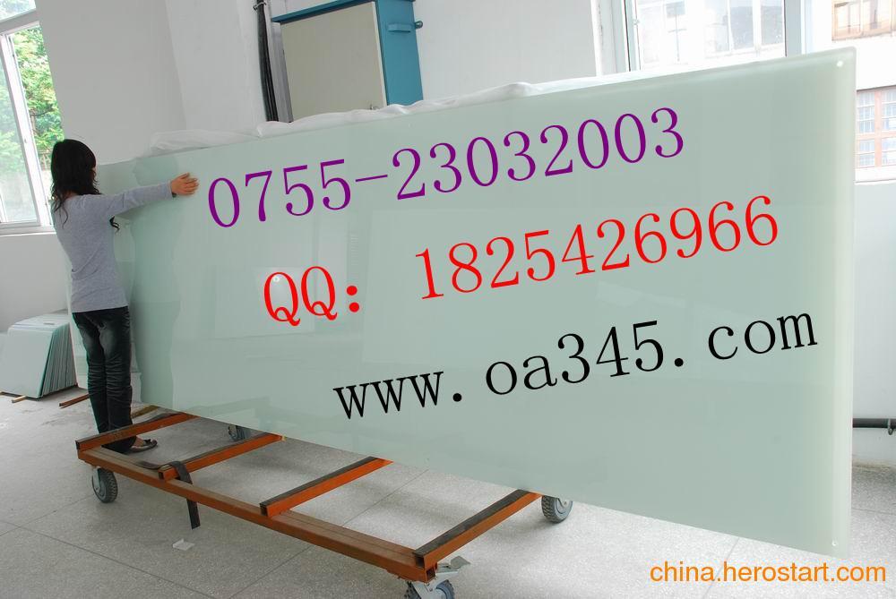 供应深 ※ 圳玻璃白板,书写不留痕/长久实用,尽在oa345网