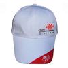供应昆明礼盾经贸有限公司专业生产广告帽、太阳帽(厂家直销)