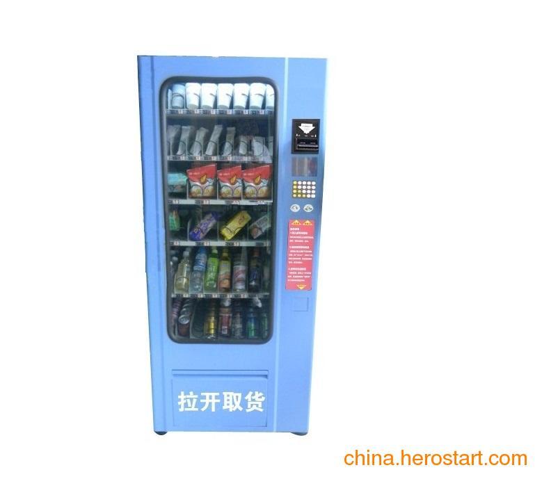 供应常温型自动售货机RL-V11C