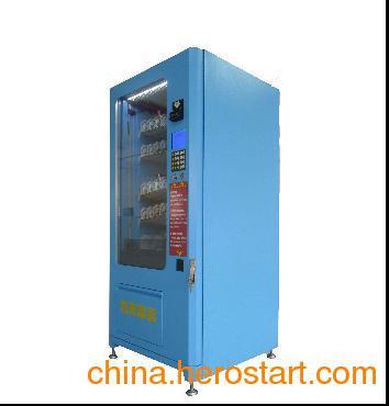 供应冷藏型自动售货机RL-V12L