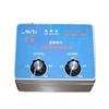 供应青岛美庭电器 电磁感应采暖炉