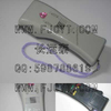 供应制鞋验针器 化工验针器 皮革验针器 针织验针器 衣料验针器