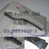 供应布料检针仪 无纺布检针仪 手提式检针仪 手持式检针仪 手拿式检针仪